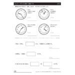 2年算数プリント|表・グラフと時計【時計7】