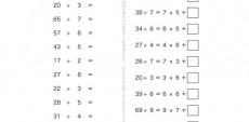 かけ算の九九を使いつつ、少しだけステップアップして、余りをもたせた計算問題になっています。余りの意味を理解し、わり算の仕組みをさらに理解していきます。