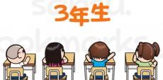 小学3年生の算数では、かけ算も文章題を使った問題や小数・分数・長さや重さの単位も学びます。無料算数プリントを活用して事前学習を進めておきましょう。